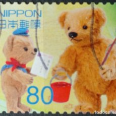 Timbres: SELLOS JAPON. Lote 244817910