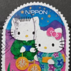 Timbres: SELLOS JAPON. Lote 244817930