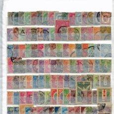Sellos: MAGNÍFICO LOTE - COLECCIÓN DE 1795 SELLOS DE JAPÓN DE 1876 A 1999. Lote 244833920