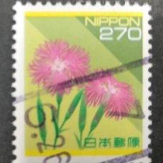 Sellos: JAPÓN. Lote 244857995