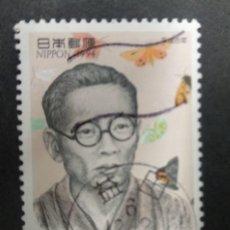 Sellos: JAPÓN. Lote 244884905