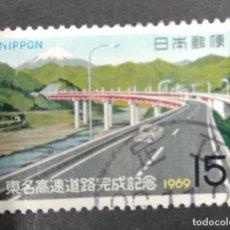 Sellos: JAPÓN. Lote 244933000