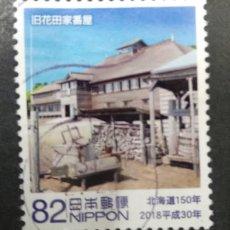 Sellos: JAPÓN. Lote 244933505