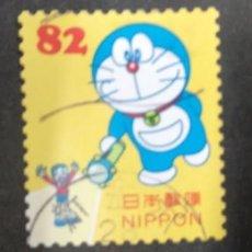 Sellos: JAPÓN. Lote 244934075