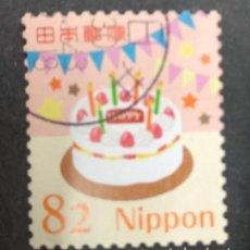 Sellos: JAPÓN. Lote 244934600