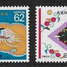 Sellos: JAPÓN. YVERT NSº 1893/94 NUEVOS. Lote 244935950