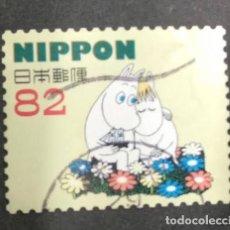 Sellos: JAPÓN. Lote 244936195