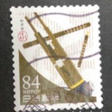 Sellos: JAPÓN. Lote 244936740