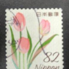 Sellos: JAPÓN. Lote 244936815