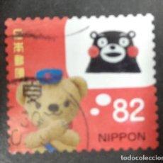 Sellos: JAPÓN. Lote 244938015