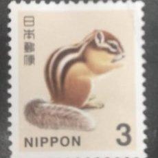 Sellos: JAPÓN. Lote 245066360