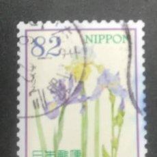 Sellos: JAPÓN. Lote 245071780