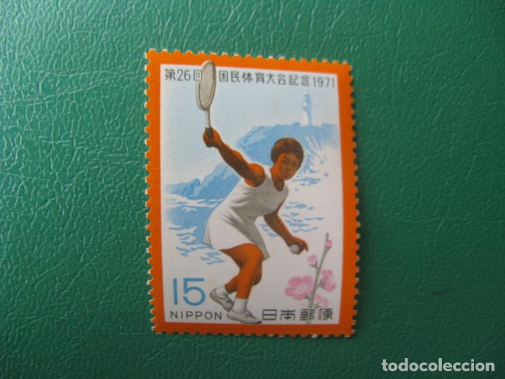 JAPON, 1971, 26 REENCUENTRO DEPORTIVO EN WAKAYAMA, YVERT 1027 (Sellos - Extranjero - Asia - Japón)