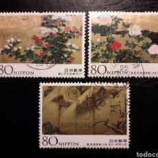 Sellos: JAPÓN YVERT ? SERIE COMPLETA USADA 2012. PINTURAS. FLORA. PEDIDO MÍNIMO 3 €. Lote 245284945