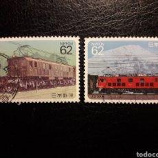 Sellos: JAPÓN YVERT 1794/5 SERIE COMPLETA USADA 1990. TRENES. PEDIDO MÍNIMO 3 €. Lote 245287860