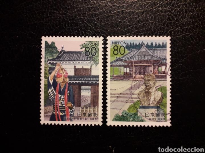 JAPÓN YVERT 2661/2 SERIE COMPLETA USADA 1999 PREFECTURA OBI, DANZAS Y BAILES. PEDIDO MÍNIMO 3 € (Sellos - Extranjero - Asia - Japón)