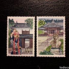 Sellos: JAPÓN YVERT 2661/2 SERIE COMPLETA USADA 1999 PREFECTURA OBI, DANZAS Y BAILES. PEDIDO MÍNIMO 3 €. Lote 245336925