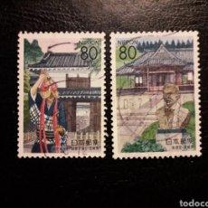 Sellos: JAPÓN YVERT 2661/2 SERIE COMPLETA USADA 1999. PREFECTURA OBI, DANZAS Y BAILES. PEDIDO MÍNIMO 3 €. Lote 245336935
