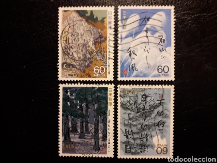 JAPÓN YVERT 1719/22 SERIE COMPLETA USADA 1989. LITERATURA. POESÍA. POEMAS. PEDIDO MÍNIMO 3 € (Sellos - Extranjero - Asia - Japón)