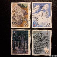 Sellos: JAPÓN YVERT 1719/22 SERIE COMPLETA USADA 1989. LITERATURA. POESÍA. POEMAS. PEDIDO MÍNIMO 3 €. Lote 245336950