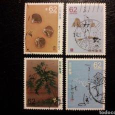 Sellos: JAPÓN YVERT 1736/9 SERIE COMPLETA USADA 1989. LITERATURA. POESÍA. POEMAS. PEDIDO MÍNIMO 3 €. Lote 245336960