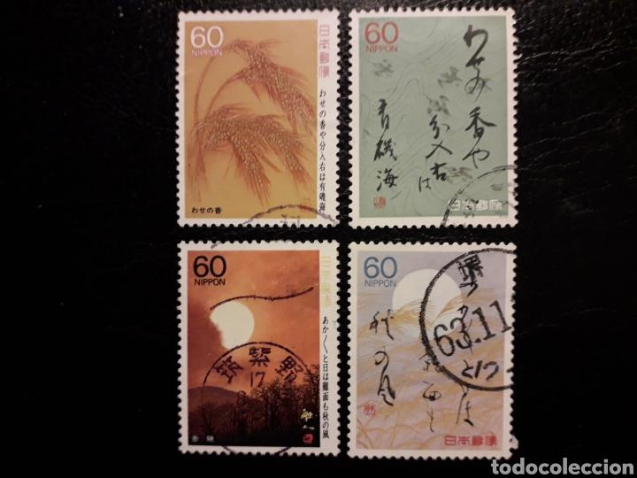 JAPÓN YVERT 1710/3 SERIE COMPLETA USADA 1988. LITERATURA. POESÍA. POEMAS. PEDIDO MÍNIMO 3 € (Sellos - Extranjero - Asia - Japón)