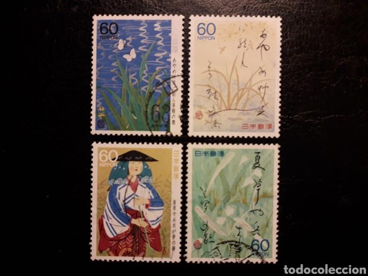 JAPÓN YVERT 1661/4 SERIE COMPLETA USADA 1988. LITERATURA. POESÍA. POEMAS. PEDIDO MÍNIMO 3 € (Sellos - Extranjero - Asia - Japón)