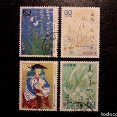 Sellos: JAPÓN YVERT 1661/4 SERIE COMPLETA USADA 1988. LITERATURA. POESÍA. POEMAS. PEDIDO MÍNIMO 3 €. Lote 245337645