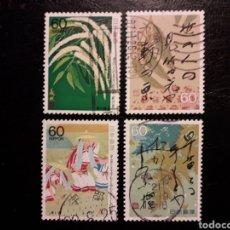 Sellos: JAPÓN YVERT 1645/8 SERIE COMPLETA USADA 1987. LITERATURA. POESÍA. POEMAS. PEDIDO MÍNIMO 3 €. Lote 245337735