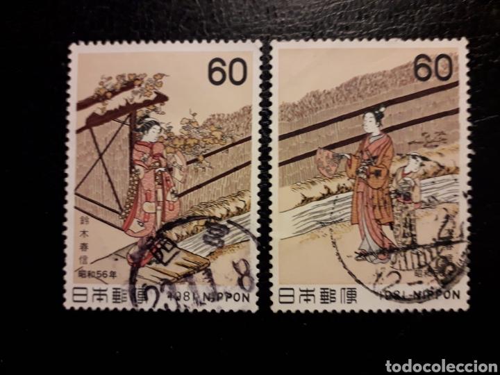 JAPÓN YVERT 1367/8 SERIE COMPLETA USADA 1981. PINTURAS. PEDIDO MÍNIMO 3 € (Sellos - Extranjero - Asia - Japón)
