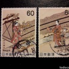 Sellos: JAPÓN YVERT 1367/8 SERIE COMPLETA USADA 1981. PINTURAS. PEDIDO MÍNIMO 3 €. Lote 245337785