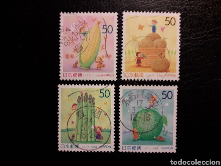 JAPÓN YVERT 2644/7 SERIE COMPLETA USADA 1999. FLORA. LEGUMBRES DE HOKKAIDO. PEDIDO MÍNIMO 3 € (Sellos - Extranjero - Asia - Japón)
