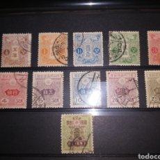 Sellos: JAPÓN 1913 - 1914. Lote 245367800