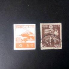 Sellos: JAPÓN 1945, MONTE FUJI Y MINEROS. Lote 245890020
