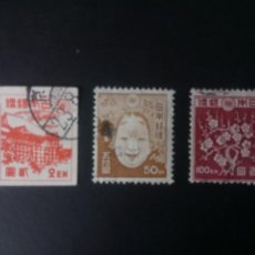 Sellos: JAPÓN 1946, DIVERSOS MOTIVOS. Lote 245890515