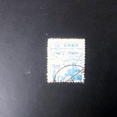 Sellos: JAPÓN 1947, PESCA. Lote 245890870