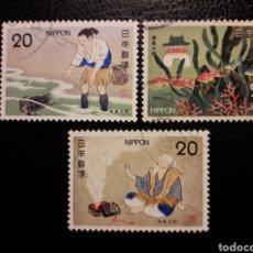Sellos: JAPÓN YVERT 1141/3 SERIE COMPLETA USADA 1975 CUENTOS JAPONESES. PEDIDO MÍNIMO 3 €. Lote 246032550