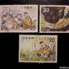 Sellos: JAPÓN YVERT 1149/51 SERIE COMPLETA USADA 1975 CUENTOS JAPONESES. PEDIDO MÍNIMO 3 €. Lote 246032680