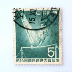 Sellos: SELLO POSTAL JAPÓN 1961, 5 YEN, JUEGOS DEPORTIVOS NACIONALES, GIMNASIA , USADO. Lote 246228125
