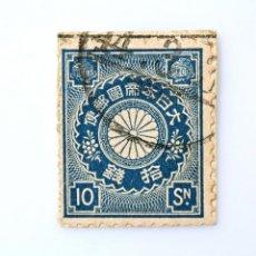 Sellos: SELLO POSTAL JAPÓN 1899, 10 SEN, ESCUDO DE ARMAS, CRISANTEMO - 10 SEN AZUL PROFUNDO ,USADO. Lote 246233550