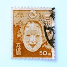 Sellos: SELLO POSTAL JAPÓN 1947, 50 YEN, MASCAR DE NOH ,USADO. Lote 246235310