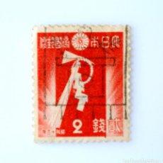 Sellos: SELLO POSTAL JAPÓN 1937, 2 SEN, SALUDOS DE AÑO NUEVO: SHIMENAWA, DECORACIÓN DE AÑO NUEVO ,USADO. Lote 246239100