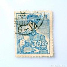 Sellos: SELLO POSTAL JAPÓN 1951, 30 YEN, CARTERO ,USADO. Lote 246240765