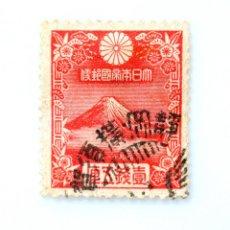Sellos: SELLO POSTAL JAPÓN 1935, 1 1/2 SEN, SALUDOS DE AÑO NUEVO: MONTE FUJI ,USADO. Lote 246250255