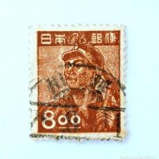 Sellos: SELLO POSTAL JAPÓN 1949, 8 YEN, MINERO ,USADO. Lote 246251675