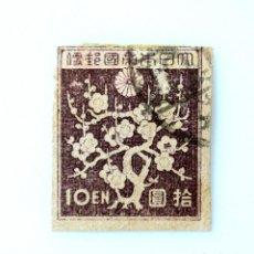Sellos: SELLO POSTAL JAPÓN 1945, 10 YEN, DISEÑO DE FLOR DE CIRUELO ,USADO. Lote 246253590