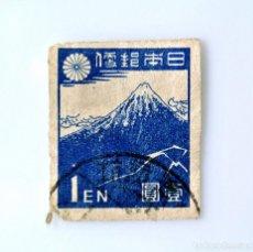 Sellos: SELLO POSTAL JAPÓN 1946, 1 YEN, MONTE FUJI DESPUÉS PINTURA DE HOKUSAI TORMENTA DEBAJO DE LA MONTAÑA. Lote 246255175