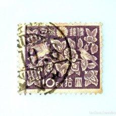 Sellos: SELLO POSTAL JAPÓN 1947, 10 YEN, PATRÓN FLORAL SEGÚN UNA OBRA MAESTRA DEL TEMPLO SHŌSŌ, NARA , USADO. Lote 246256270
