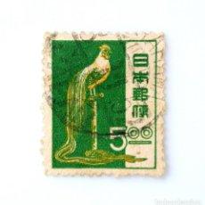 Sellos: SELLO POSTAL JAPÓN 1951, 5 YEN, GALLO DE COLA LARGA (GALLUS GALLUS DOMESTICUS) , USADO. Lote 246257475