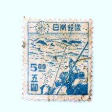 Sellos: SELLO POSTAL JAPÓN 1947, 5 SEN, BALLENERO, USADO. Lote 246289420